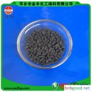 Pingxiang Jinfeng gas desulfurization special products, activated carbon, adsorbent, chemical fille
