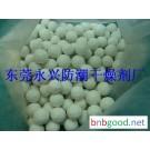 广东活性氧化铝|吸附剂 氧化铝干燥剂 干燥机吸附剂