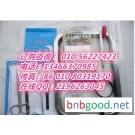 Bioanatomy / slicing tool kit [microscope matching] biological instrumentation