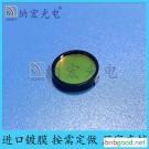 Green light 525nm filter for Nanhong bioinstrument detection