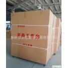 Yongchuang 02089 super clean platform biological instrument