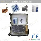 Liquid beauty bio welding double skin instrument beauty professional instrument no needle water lig