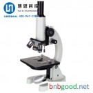 An experimental instrument for monocular microscopes in Ningxia
