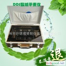 Direct acid-base DDS bioelectric massager, human meridian cell repair instrument, Chinese instrumen