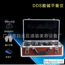 DDS acid-base balance bioelectricity physiotherapy instrument dredge meridians and collaterals Mass