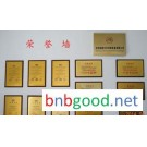 To deal with the honorary certificate of the biological instrument display instrument enterprise