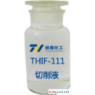 Hengxin THIF-111 metal processing auxiliaries