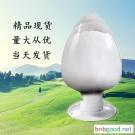 丁二酸(琥珀酸)原料@生产厂家【1kg/袋,25kg/纸板桶】110-15-6