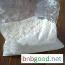 карбазол промышленного класса 86-74-8 содержание 99 Гетероциклические соединения азота [производител