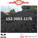 The medium temperature asphalt road coal chemical asphalt is a mixture of polycyclic aromatic hydro