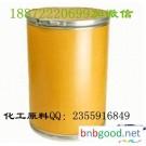 الأمينية حمض الاكريليك العرض هيدروكلوريد إيثيل كاس # 13433-00-6 بيريميدين التوليف يعتبر المركبات الح