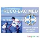 Rudolf broad-spectrum antibacterial finishing agent RUCO-BAC MED antibacterial, anti mite and deodo