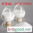 производственно - 4- амино -1,2,4- Триазолы производителей сырья промышленного класса CAS:584-13-4 с