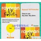 Anti UV finishing agent RAYOSAN C