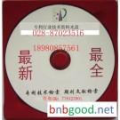 Amino heterocyclic compound formulation process amino heterocyclic compounds, glucose challenge (V)