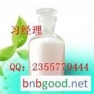3- поставок (4- брома фенильных) -9- фенильных карбазол CAS:1028647-93-9 фотоэлектрических материало