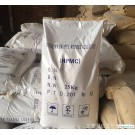 Special carbohydrate cellulose HPMC for clean coal