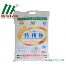 Weidong private wheat special flour flour supermarket is rich in protein and carbohydrate investmen