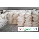 Direct carboxymethyl cellulose carboxymethyl cellulose