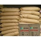 Direct selling Hangzhou chemical > carbohydrate > cellulose hydroxypropyl methyl cellulose