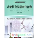 Konjac glucomannan starch mixture functional food carbohydrate