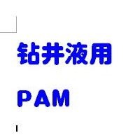 PAM for drilling fluid
