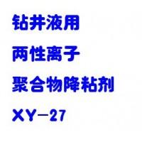 سوائل الحفر البوليمر أرق XY-27 زويتزريونيک