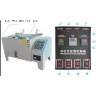Technical parameters of QS-210S salt spray test machine