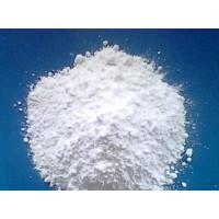 高档消光剂消光效果好透明度佳 代替E1011