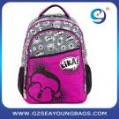 girls fancy school backpack