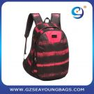 light weight casual backpack