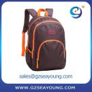 teens casual style backpack