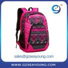 fashion printed backpack