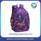fancy girls every day backpack