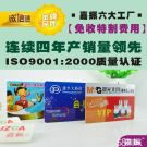 Factory ! High-quality plastic membership card, factory price!
