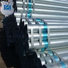 Galvanized Steel Pipe(Galvanised steel pipe)