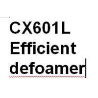 Efficient defoamer CX601L
