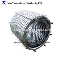 نيما المحركات عالية الجهد روتور استاتور جوهر الحديد