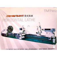 ct61100 t2-011t المخارط الأفقية