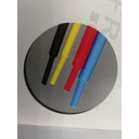 Dual wall adhesive-lined heat-shrink polyolefin tubing