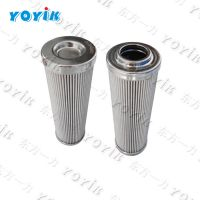 Deyang circulating pump oil filter DR1A401EA03V/-W